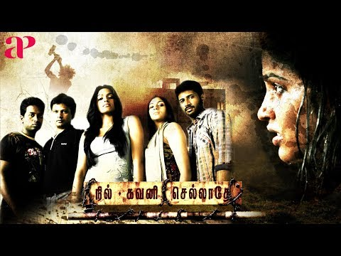 Nil Gavani Sellathey Tamil Full Movie | Anand Chakravarthy | Dhaniska | AP International