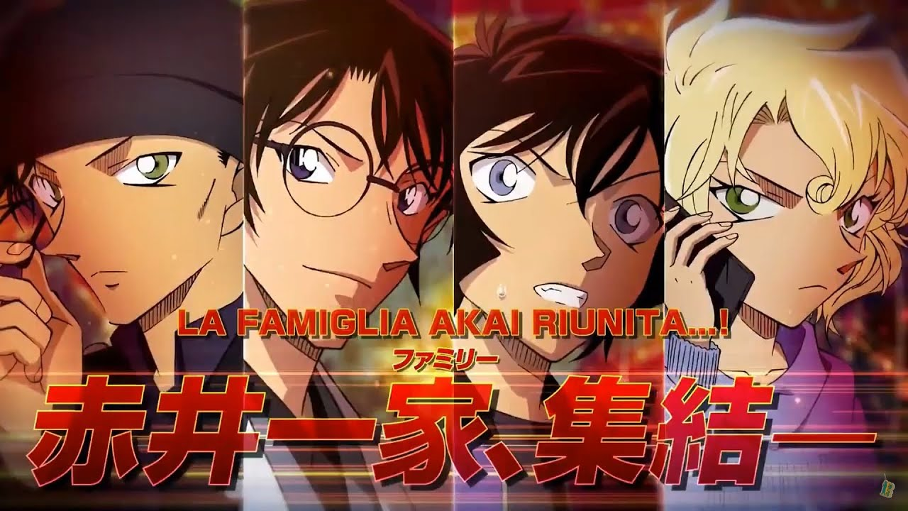 Download [TRAILER] Detective Conan Movie 24 - Trailer Sub Ita [FULL HD]