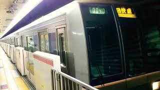 JR西日本207系未更新車S50編成+Z7編成[G快速]宝塚行き@北新地駅発車
