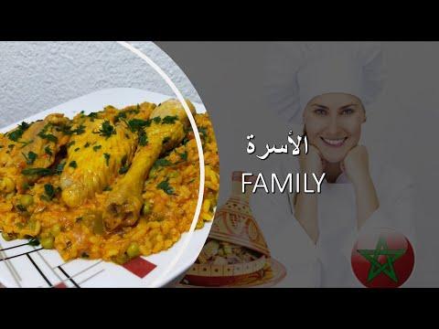 💯-تحدي-الأكلات-الأجنبية...-ريزوتو-بالدجاج🍗-الوصفة-الايطالية-مداق-رائع💯-ولديد-|-risoto-au-poulet