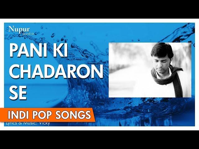 Pani Ki Chadaron Se - Sajjad Ali |  Popular Hindi Song | Nupur Audio