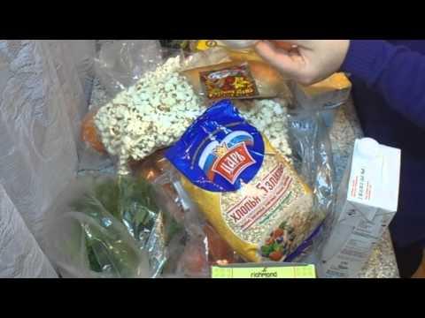 Домашний влог курица с овощами,рождественский пирог,покупки продуктов без регистрации и смс
