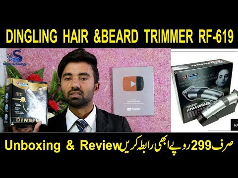 Dingling Hair and Beard Trimmer RF-619 Unboxing and Review for everyone details in urdu hindi