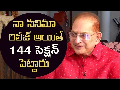 144 section was imposed when my film was released: Superstar Krishna