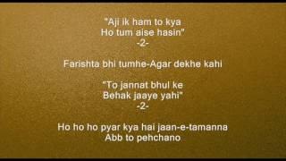 Huwe hai tum pe aashiq ham - Mere Sanam - Full Karaoke