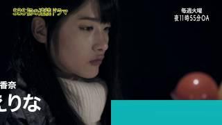 Twitter:https://twitter.com/kamiya_erina SBS2016年11月1日(火...