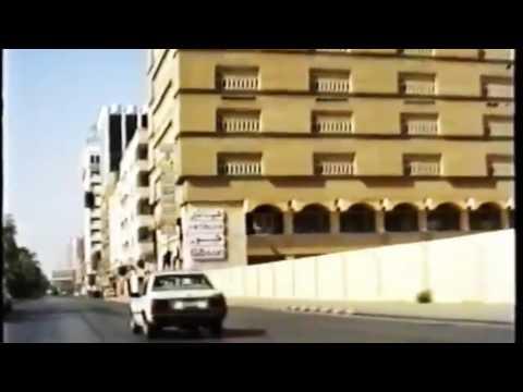 قديم الرياض في الثمانينات