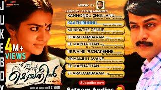 Ennu Ninte Moideen | Official Audio Jukebox | Prithviraj Sukumaran | Parvathi
