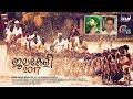 Jalakeli 2017 | Alphons Joseph | Goutham Vincent | Vayalar Sarathchandra Varma | Official