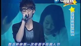 [ 怀旧音乐 ] 失眠歌单!魏晨《一个人睡》/浙江卫视官方HD/