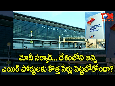 Modi Govt Planning to Rename Indian Airports
