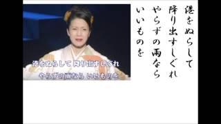坂本冬美の「父と娘」のC/W(カップリング曲)です。