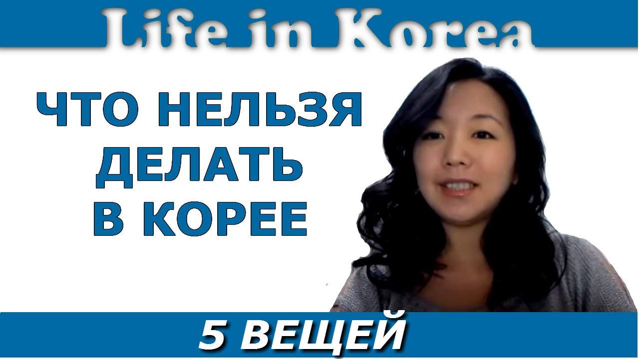 Корейские девочки порно в транспорте фото 662-863