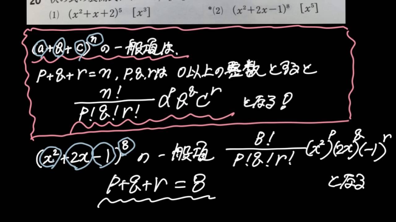 定理 二 項