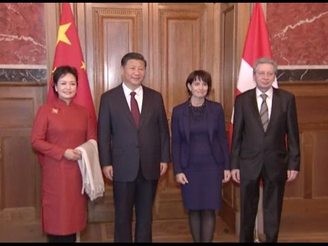 Chinese President Eyes Friendship, Cooperation on Switzerland Trip