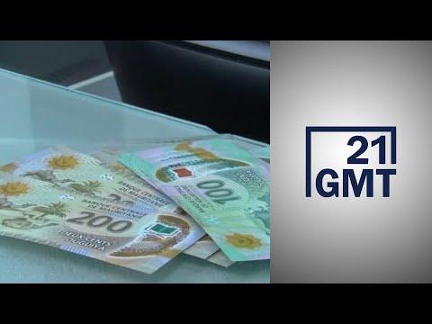 العثور على نصف مليون دولار مزور في خزنة البنك المركزي بموريتانيا  - 08:59-2020 / 7 / 7
