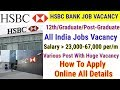 HSBC Bank Job vacancy || Online Application || Private bank Jobs