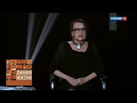Наталия Касаткина. Линия жизни / Телеканал Культура
