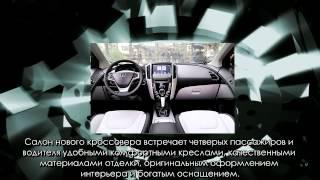 Новые автомобили Новый автомобиль Luxgen U6 Turbo