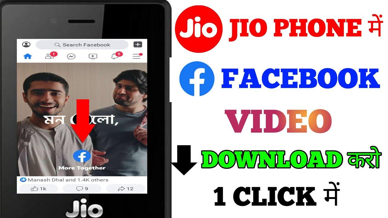 Download Facebook Video Kaise Download kare Jio Phone Me . Jio Phone New Update Today . Facebook In jio Phone