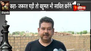जरुरत पड़ी तो बहुमत भी साबित करेंगे: मंत्री Bhanwar Singh Bhati