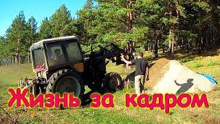 Жизнь за кадром. Обычные будни. (часть 261) (09.20г.) VLOG. Семья Бровченко.