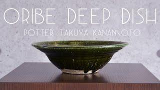 【POTTERY】陶芸対決!金本卓也さんの大和織部Deep Dish