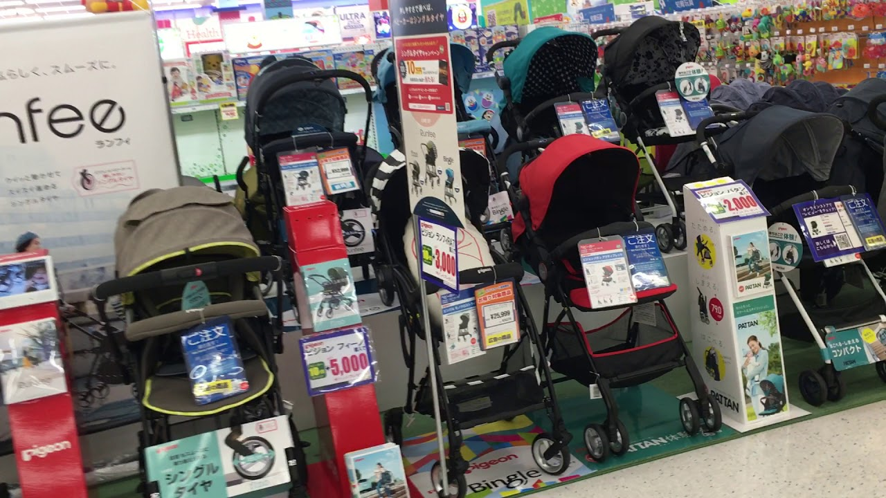Strollers in Japan – Aprica, Combi, Pigeon, and more. Cheap Japanese prams you can buy in Tokyo