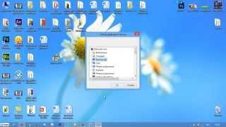 Не удаляется папка с рабочего стола windows 7