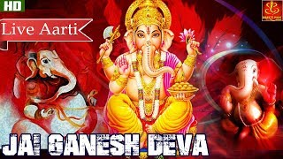 Bhakti bhajan sagar presents... subscribe : https://goo.gl/nougu7 live jai ganesh deva aarti || august 2017 our plat...
