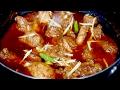 How to make Chicken Korma - Restaurant Style Shadiyon Wala Korma - Chicken Recipe