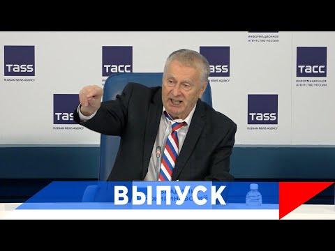 Жириновский: Так выборы не проводятся!