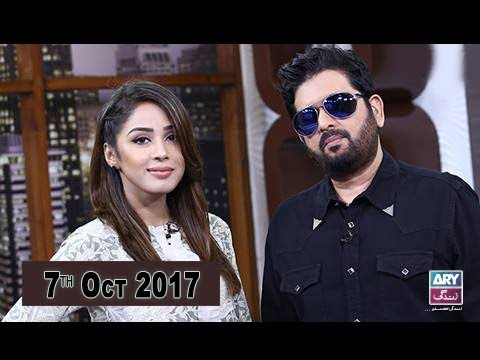 Breaking Weekend - 7th Oct 2017 - Ary Zindagi
