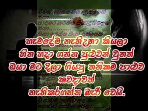 Best Sinhala Love Song 2015 Boot Song Youtube