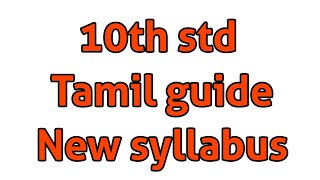 Download How To Download 10th Tamil Guide 2018 MP3, MKV, MP4