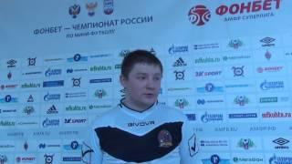 Александр Сафаралеев