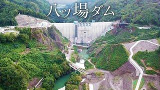 八ッ場ダムに沈む廃道と廃線を空からたどる(2019年10月1日 試験湛水開始)