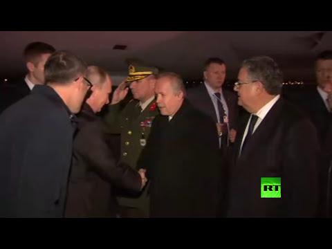 بوتين يصل إلى تركيا  - نشر قبل 42 دقيقة