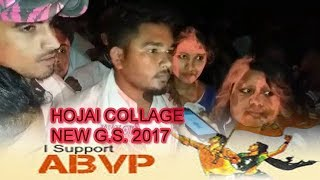 Hojai Collage ABVP 2017 NEW G.S.