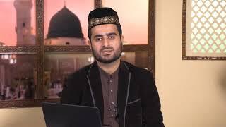 Tajweed-ul-Quran | Class-39