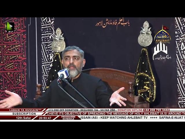 🔴 LIVE - 2nd Majlis-e-Aza - Moulana Syed Nusrat Abbas Bukhari I Ahlebait TV I 12th Safar 1443