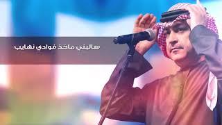 ميحد حمد - ظبي المسيله (حصرياً) | 2019