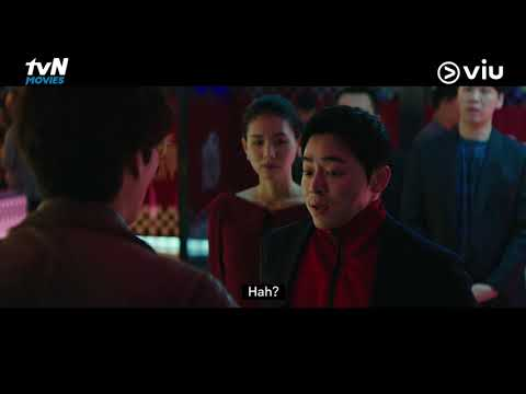 Trailer 'Hit And Run Squad' | Korean Movie | Starring Gong Hyo Jin, Jong Ju Suk