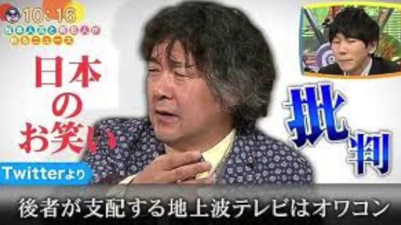 中田 松本 人 志