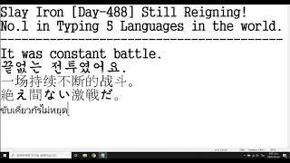 Slay Iron,Day-488,Typing,Type,…