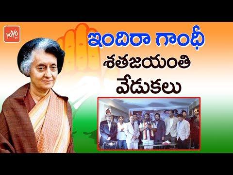 Indira Gandhi's 100th Anniversary in New Jersey | Indian Overseas Congress Meet | YOBirth YO TV