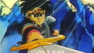Dragon Quest Dai no Daiboken anime opening