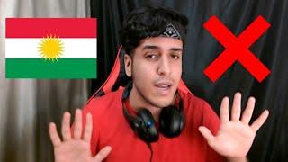 کوردستان فت! ❌  Kurdish Flag Emoje