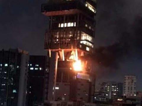 Fire at Mukesh Ambani's Antilia's terrace