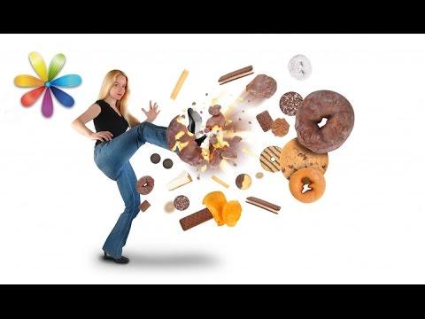 Шоколадная диета: похудение без отказа от сладкого!
